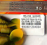 Силиконовая приманка съедобная Червяк, TBR-012, цвет 034, 10шт., фото 4
