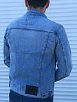 Мужской джинсовый пиджак (синий), фото 5
