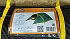 Намет Tramp Lair 2 м, v2 TRT-038. Палатка туристическая 2 месная. Намет туристичний, фото 6
