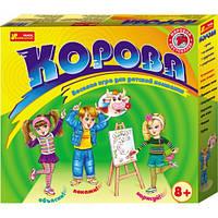Настольная игра Корова, игра для всей семьи, для вечеринки, Украина Ранок12120023Р