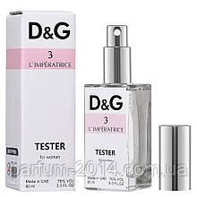 Tester женская туалетная вода Dolce & Gabbana L Imperatrice 3 60 ml ОАЭ (реплика)