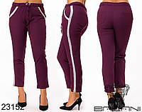 Бесплатная доставка! Брюки женские цвета марсала на шнуровке в поясе 48, 50, 54 размеров (Артикул: 23152)