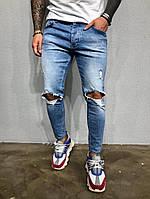 2a3eb482598 Рваные джинсы в Украине. Сравнить цены