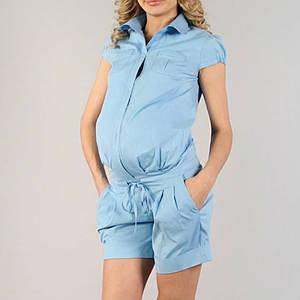 Комбинезоны для беременных и кормящих