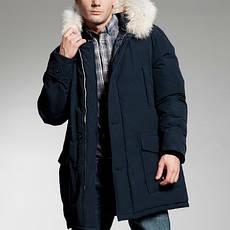 7d04ae9bd0102c5 Скидки на верхнюю одежду мужскую в Украине. Сравнить цены, купить ...