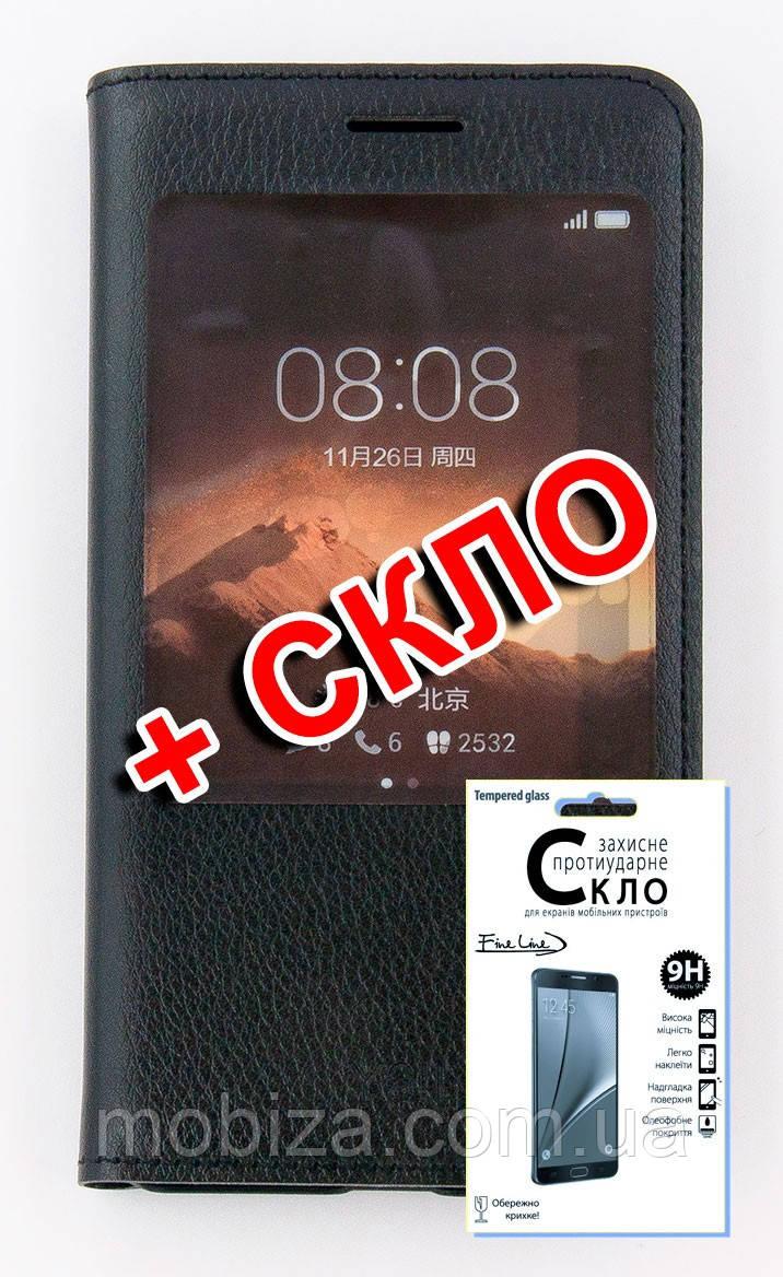 Комплект Чохол-Книжка FINE LINE для Samsung Galaxy J7 2016 (J710) (black)+Захисне скло для Samsung Galaxy J7
