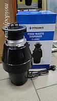 Подрібнювач харчових відходів Pyramis Classic CPQL-2-37