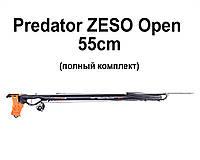 Арбалет MVD Predator Zeso Open 55 cm (полный комплект)