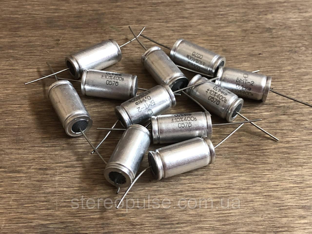 Конденсатор БМТ-2 0.1мкФ  400В 10%     0.01 мкФ  630 В