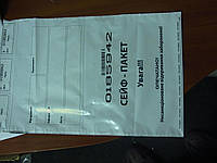Защитный пакет Секьюрпак от производителя
