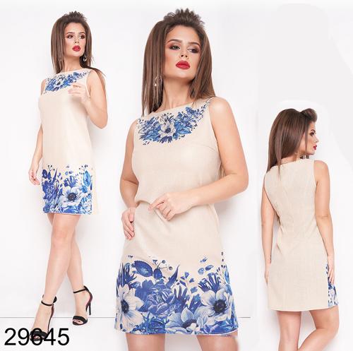 Короткое модное платье с цветочным принтом (бежевый) 829645