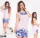 Короткое модное платье с цветочным принтом (бежевый) 829645 , фото 4
