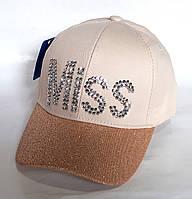 Кепка Miss, бежевая (50-52 см)