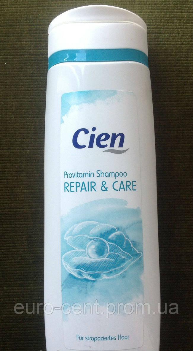 Шампунь восстанавливающий Cien Shampoo Provitamin Repair&Care