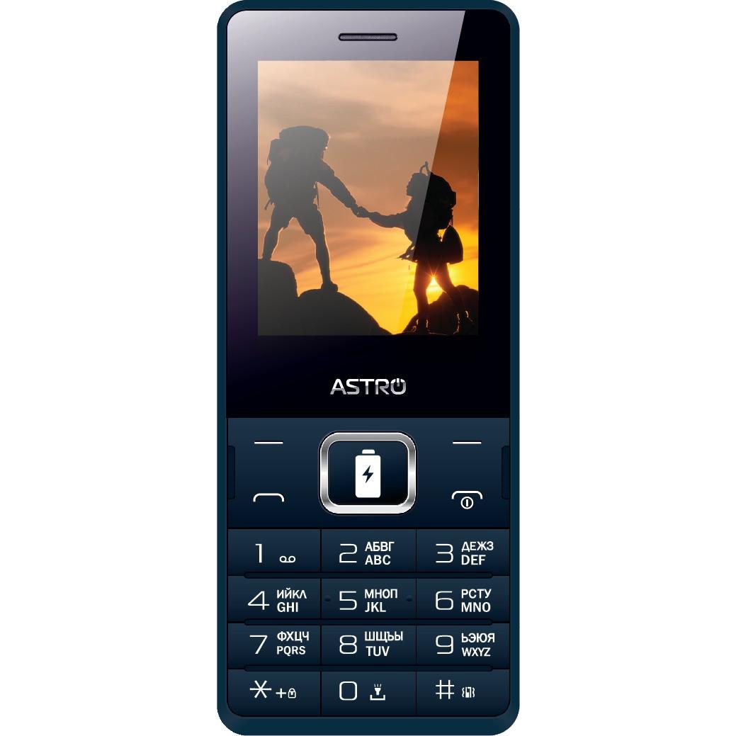 Astro B245 Dual Sim Navy