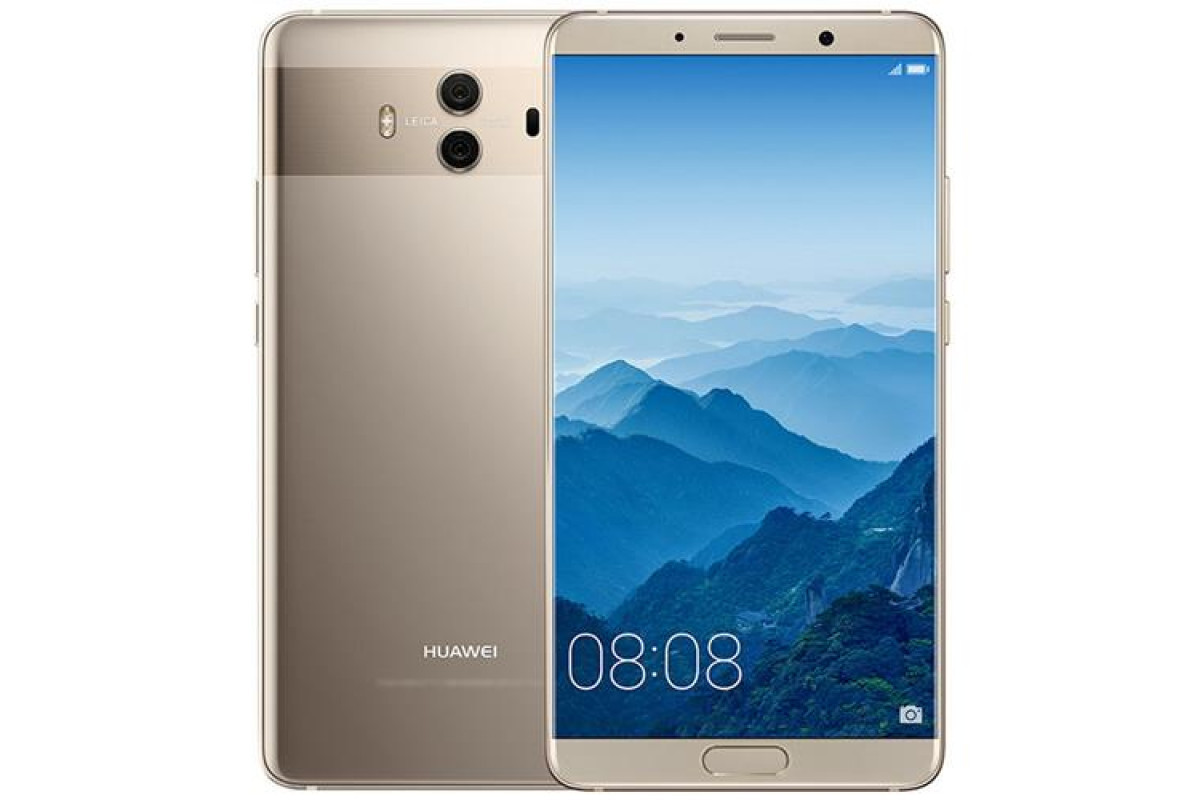 HUAWEI Mate 10 4/64GB Gold (110550)