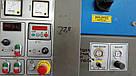 Калибровально-шлифовальный станок б/у Houfek Maxx 1300RC с двумя агрегатами промышленного типа, фото 4