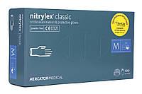 Одноразовые нитриловые перчатки Nitrylex Classic фиолетовые (100 штук)