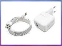 Блок питания для APPLE iPad mini 2 (5.1V 2.1A 11W). В комплекте с вилкой и кабелем LIGHTNING 1M (MD818ZM). ОРИГИНАЛ!