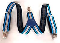 Подтяжки детские, голубые с белой полоской