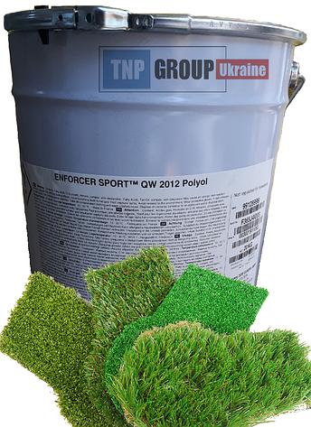 Клей для искусственной травы Enforcer Sport NEW, фото 2