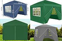 Садовий павільйон 4 стінки 3x3 м Палатка Павильон Намет Садовый павильон Шатёр торговые палатки тенты беседки