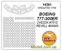 Маска для модели самолета Boeing 777-300ER (Zvezda)