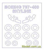 Маска для модели самолета Boeing 737 -300 / 400 / 500