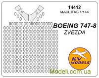 Маска для модели самолета Boeing 747-8 (Zvezda)