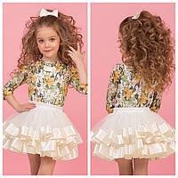 Нежный белый комплект юбка+блуза+майка zironka