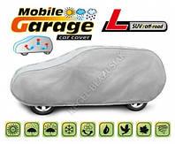 Чехол-тент для автомобиля Silver Garage. Размер: L Suv/Off-road на Renault Duster 2013-
