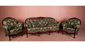 Новый классический комплект мебели Мила (3+1+1), фото 3