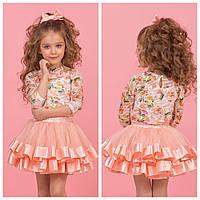 Персиковый комплект белая маечка + цветочная блуза + пышная юбка zironka