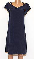 Сарафан-платье синий с открытыми плечами 44-46