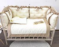 """Комплект в кроватку для малыша """"Little Prince"""""""