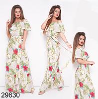eca9d384919 Летнее женское платье в пол с цветочным принтом (серый) 829630