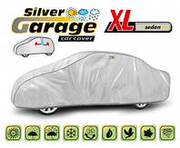Чехол-тент для автомобиля Silver Garage. Размер: XL Sedan на Volkswagen Passat B5 1997-2005