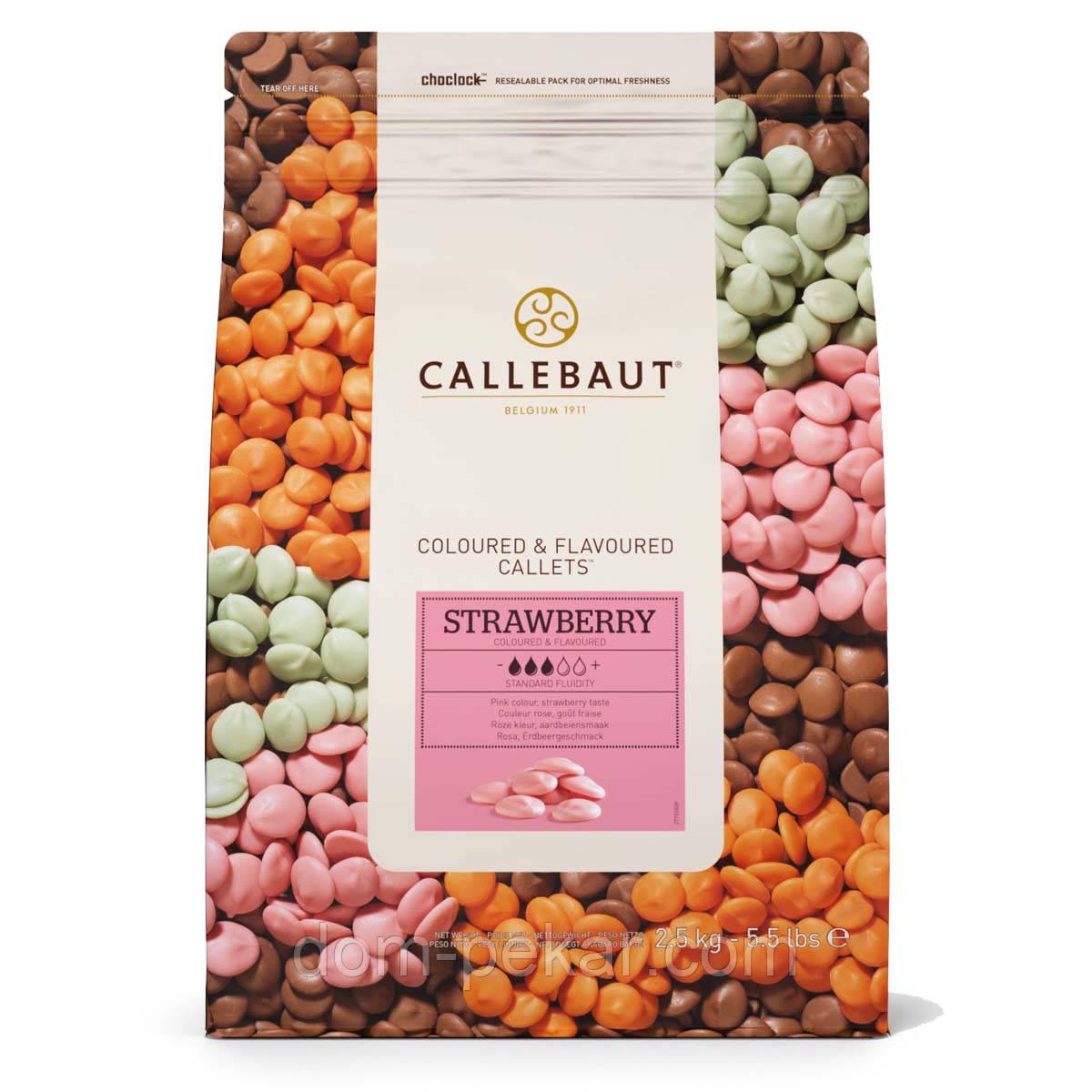 Шоколад Callebaut Strawberry розовый со вкусом клубники 30% E4-U70 2,5кг