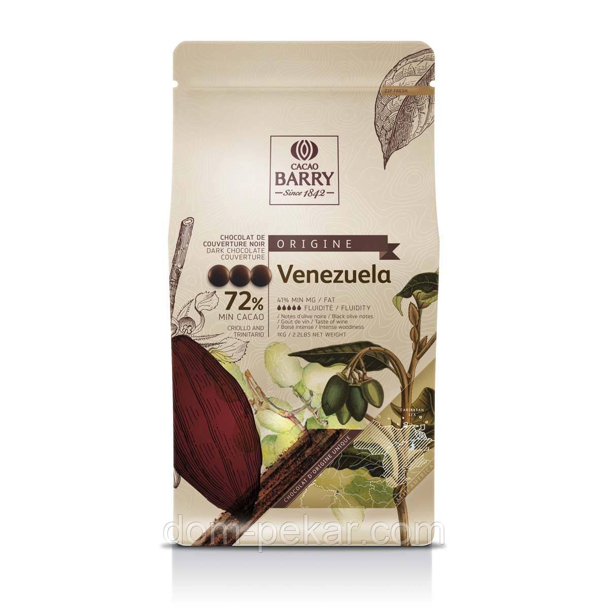 Шоколад кувертюр Cacao Barry VENEZUELLA черный 72% CHD-P72VEN, 1 кг