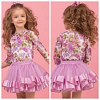 Комплект фиолетовый юбка+блуза+майка zironka