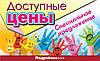 Где в Украине заказать качественные сумки для магазина?