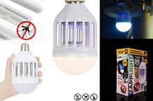 Відлякувач сробоскоп ZAPP LIGHT ART-5052/1640 (100)