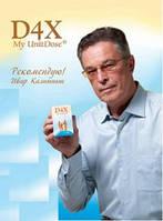 D4X My UnitDose - энергия, защита и повышение иммунитета, фото 1