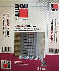 Baumit UniversalKleber - клейова та армувальна суміш для ППС і МВ,   25кг