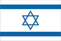 Справка о несудимости в Украине для жителей Израиля