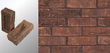Кирпич ручной формовки СБК Гленбург коричневый, фото 2