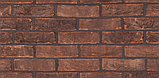 Кирпич ручной формовки СБК Гленбург коричневый, фото 3