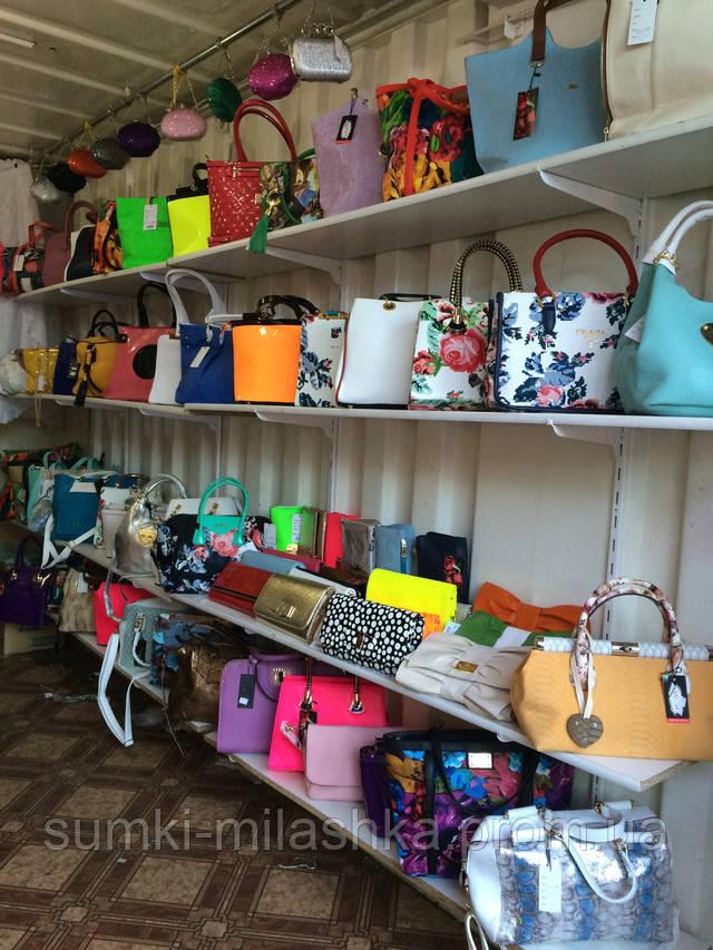 сумки оптом купить недорого в Украине 7 км Одесса