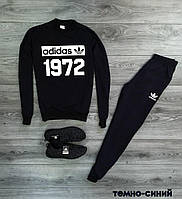 Мужской спортивный костюм Adidas | Адидас | Костюм Спортивний Адідас (Темно-Синий)