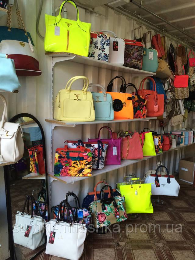 купить недорого сумку украина в Киеве Одессе